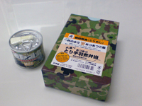 ミリメシ2.jpg