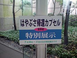 1tenji.jpg